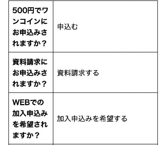 D43612A5-988D-4132-94D2-A025A701006E